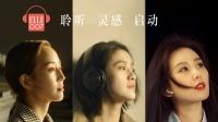张钧甯、张雪迎、刘诗诗:我是这样的007女人