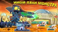 坦克世界动画:沙漠坦克的想法会和kv44有关吗