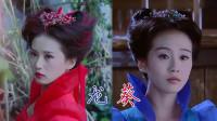 仙剑三里的龙葵,刘诗诗太惊艳了,你喜欢红葵还是蓝葵?我都爱