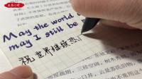 【手写句集】祝世界继续热闹,祝我仍然是我。(《走马》)