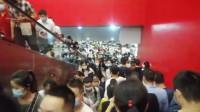 重庆地铁1号线设备突发故障 网友堵哭了:赔全勤奖