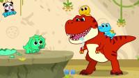 宝宝巴士恐龙世界:四只不同的恐龙宝宝都叫霸王龙爸爸,霸王龙都被折腾哭了