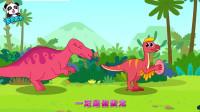 宝宝巴士恐龙世界:我叫偷蛋龙但我不偷蛋,大家都误会是他偷了蛋