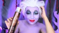 国外女子化妆神操作,将自己美妆打扮成了迪士尼大反派乌苏拉!