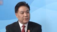 最高人民法院专职委员刘贵祥:性侵儿童情节极其恶劣者应判处死刑