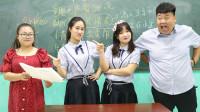 假如老师像服务员一样能点作业,学生会怎么样呢?这也太爽了吧