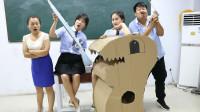 学霸王小九校园剧:老师给学生布置手工作业,结果学霸用废纸板做出一个恐龙,真厉害