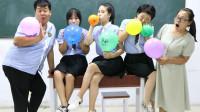 学霸王小九校园剧:体育老师用吹气球作考试成绩,没想学渣考了满分,学霸却考了0分