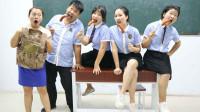 学霸王小九校园剧:学生挑战爆辣烤肠赢绝地求生装备,女同学轻松赢得三级甲,太牛了