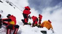 登顶成功!2020珠峰高程测量登山队到达顶峰