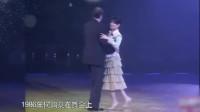 当年赌王何鸿燊与梁安琪挽手共舞的这段视频,现在成了经典!