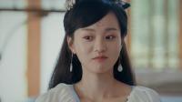 亲爱的义祁君 23 预告 吕敖致命问话清璃,吕澈宫中氛围紧张