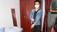 广东男子偷拍241段女性私密视频被抓 自称太孤单