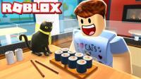 【Roblox餐厅模拟器】打造五星级餐厅! 舌尖上的中国美食! 小格解说 乐高小游戏