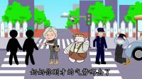 """奶奶化身正义""""替天行道""""?肥肥救助被撞老爷爷,结局奶奶翻车"""