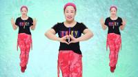 网络热歌广场舞《随你花》动感健身32步,附分解教学