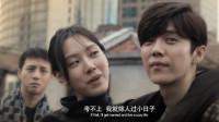 上海堡垒:走哪都带个小跟班,鹿司令这职位不低啊