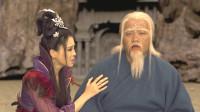 共工竟毕生法力传给碧游,还赐她水神珠,最后羽化而去!