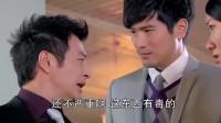 遇见王沥川:小秋被骂没家教,还被炒鱿鱼,沥川看不下去说好话!