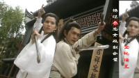 95版【神雕侠侣】解说:杨过小龙女双剑合璧,打败金轮法王,因黄蓉一句话离开杨过