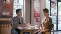 欢乐颂2:应勤和新女朋友闹矛盾,想起邱莹莹的好,悔不当初