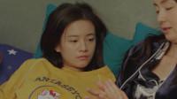 小欢喜:宋倩不想让英子去外地上学,英子不乐意了
