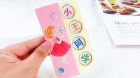 制作61儿童节机关贺卡,能变换颜色文字和图案,简单好玩