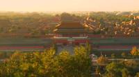 北京城市地标宣传片