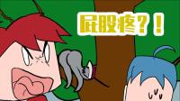 吃鸡爆笑兄弟13:神仙队友菊花被爆惨叫屁股疼,表弟:屁股在地上呢