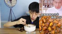 """""""深夜派食""""跟黄磊老师学的糖醋小排真的好吃吗?"""