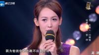王浩不让妻子跳舞,妻子不领情,还说出了自己的道理!