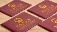 山东济南放开落户限制:求学、就业、投亲都能落户