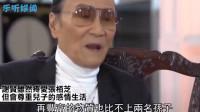 谢贤揭开王菲不嫁谢家真相,原因令张柏芝泪目!谢霆锋会不会后悔?