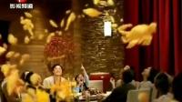 陈奕迅美汁源饮料2012广告
