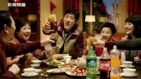 刘翔可口可乐全系列产品广告齐享新年篇15秒