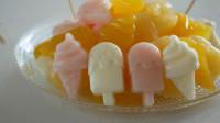 想吃Q弹软糖不用买,教你用家里的果汁就能做!还是冰淇淋造型哦