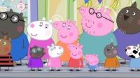 小猪佩奇第七季42