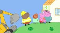 小猪佩奇第七季43