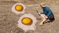 将鸡蛋打在沙子上暴晒1小时,真的能烤熟吗?隔着屏幕都闻见香味