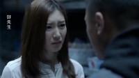 陆远不敢正视江莱的感情,不料江莱-你祸害我吧,果然是女汉子