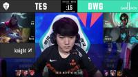 2020英雄联盟季中杯TES vs DWG小组赛DAY1