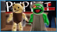 Roblox逃离玩偶人!出门旅行遭遇青蛙怪物袭击!面面解说