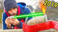 激光的威力到底有多强?老外用蔬菜实验,结果场面直接失控!