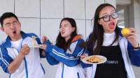 学生自制酸甜苦辣泡面,最后一碗最奇葩,同学边吃边吐