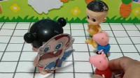 佩奇和小朋友玩游戏,佩奇想和大家一起玩耍,小朋友来一起加入吧