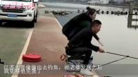 江苏大哥偷偷出去钓鱼,被老婆发现之后,网友:曾经他是个王者,后来他媳妇来了