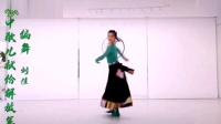 舞蹈  《心中歌儿献给解放军》