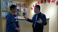 辽宁联合融媒体中心总编姚勇专访清玄世纪教育总校校长邓清