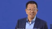 俞敏洪:谈领导人的气场是怎样培养起来的!