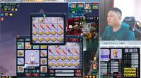梦幻西游:玩家财大气粗,坚决不点专用,结果狂出专用